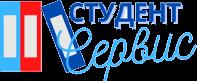 Студент-Сервис в Магнитогорске